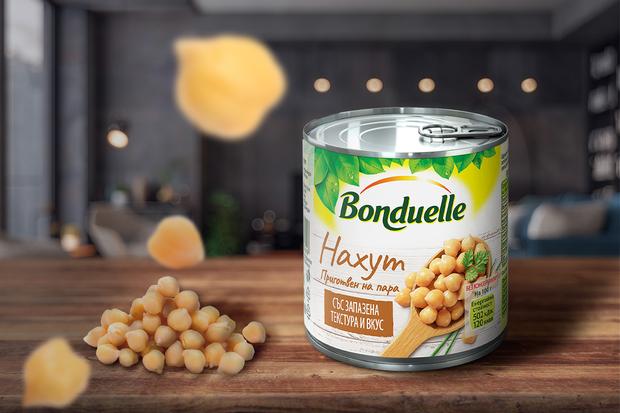 Предварително приготвени консервирани зеленчуци на пара Bonduelle Vapeur