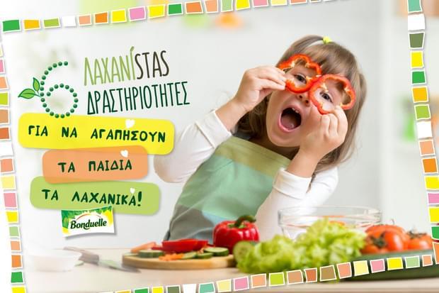 6 ΛΑΧΑΝΙSTAS δραστηριότητες για να μάθετε στα παιδιά να αγαπούν τα λαχανικά!