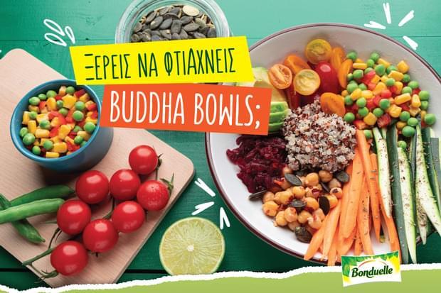 Ξέρεις να φτιάχνεις buddha bowls;