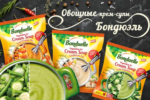 Овощные крем-супы Бондюэль