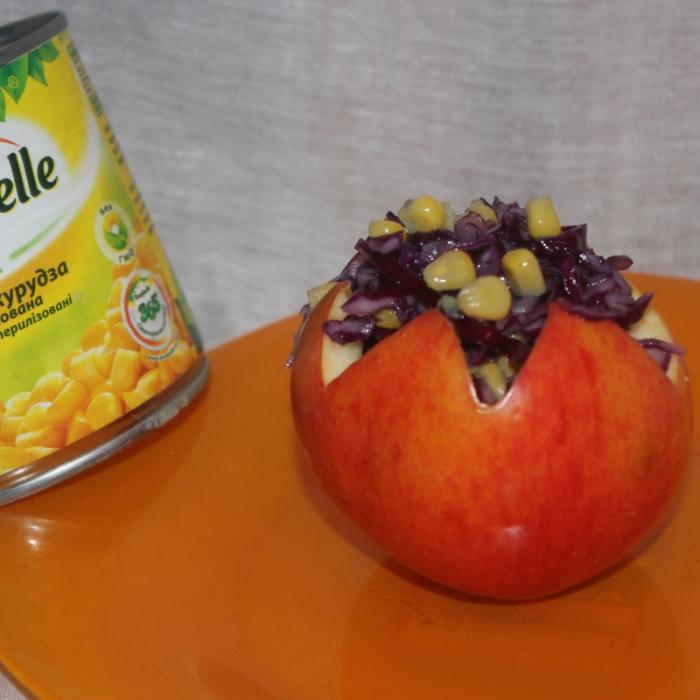 Яблочко с сюрпризом