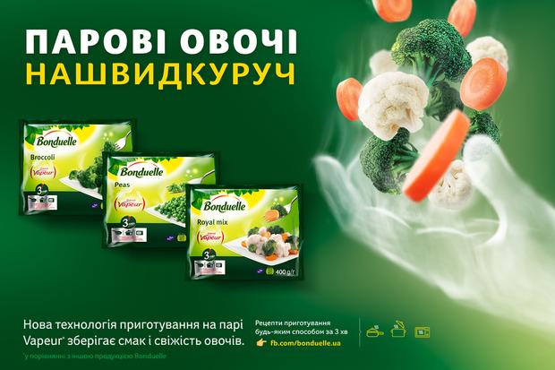 Відкрийте для себе парові овочі нашвидкуруч!
