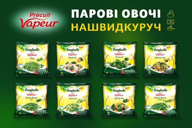 Революційно свіжі заморожені овочі лінійки Vapeur!