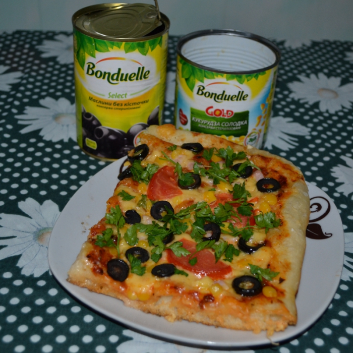 "Pizza ""Яскрава"""